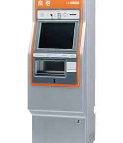マルチメディア対応 タッチパネル式発券機